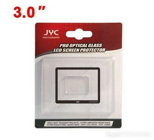 Защитное стекло для ЖК экрана фотоаппарата JVC 3.0 по цене 550₽ - Защитные пленки и стекла, фото 0