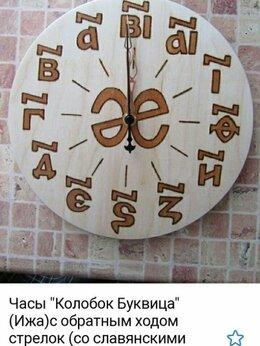 """Часы настенные - Настенные часы """"Колобок с буквицей"""" с обратным…, 0"""