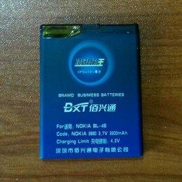 Аккумуляторы - Батарея для телефона BL-4S, 0