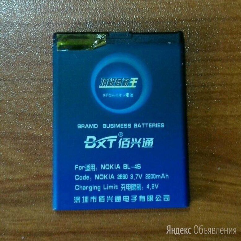 Батарея для телефона BL-4S по цене 150₽ - Аккумуляторы, фото 0