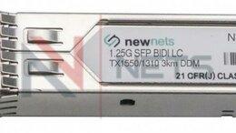 Прочее сетевое оборудование - Оптический трансивер NS-SFP-1.25G-W53L3D, 0