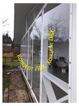 Окна - Мягкие окна , 0