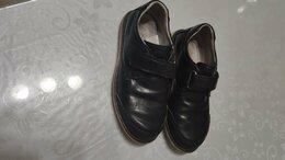 Туфли и мокасины - Туфли на мальчика фирменные на липучке, р 32, 0