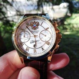 Наручные часы - Часы мужские Президент, 0
