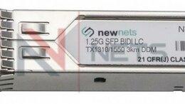 Прочее сетевое оборудование - Оптический трансивер NS-SFP-1.25G-W35L3D, 0