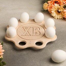 Подставки и держатели - Подставка для кулича и 8 яиц, d=22 см, 0