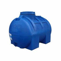 Баки - Бак для воды 350 литров горизонтальный Аквапласт, 0
