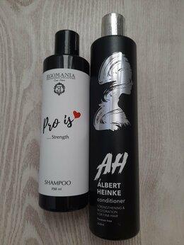 Шампуни - Шампунь и кондиционер для тонких волос EGOMANIA, 0