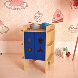 Тумбы - Тумбочка для детской игрушечной посуды сборно-разборная, 0