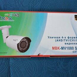 Камеры видеонаблюдения - Видеокамера МВК-МV1080 STREET(2,8-12) , 0