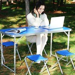 Столы и столики - Складной в чемодан со стульями стол кемпинг пикник, 0