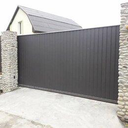 Заборы, ворота и элементы - Ворота откатные , 0