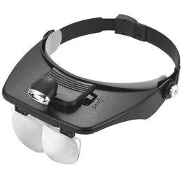 Фотоаппараты - Бинокулярная лупа налобная с подсветкой MG81001-А, 0