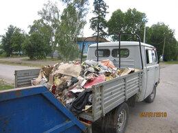 Курьеры и грузоперевозки - Вывоз мусора Ставрополь Эконом, 0