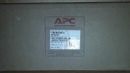 Источники бесперебойного питания, сетевые фильтры - Интерфейсный модуль APC AP9207, 0