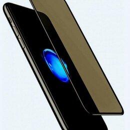 Защитные пленки и стекла - Антишпион стекло для iPhone, 0