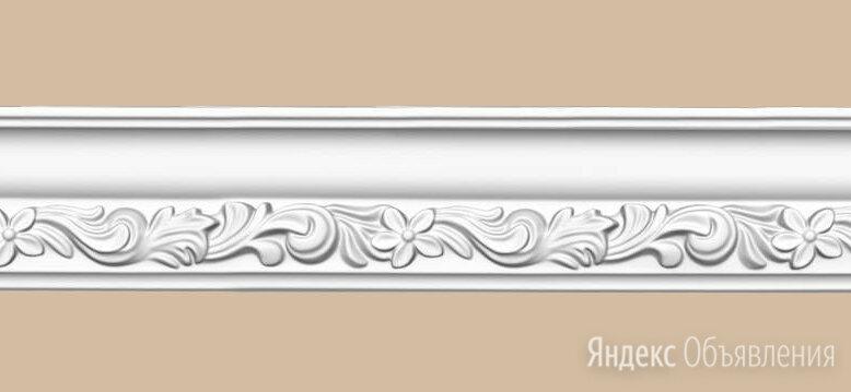 Плинтус с орнаментом Decomaster DT-9829 по цене 1420₽ - Лепнина, фото 0