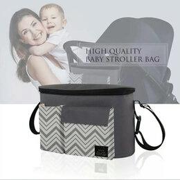 Аксессуары для колясок и автокресел - Новая сумка #5 для мамы на коляску (серая с…, 0