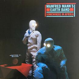 Музыкальные CD и аудиокассеты - LP.Manfred Mann's Earth Band – Somewhere In Afrika - 1982 , 0