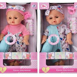 Куклы и пупсы -  Пупс функциональный 30см, акс., звук, пьет/писает,, 0