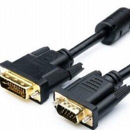 Компьютерные кабели, разъемы, переходники - Кабель Vga-DVI-I.-Vga-Vga, 0