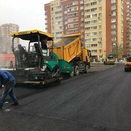 Архитектура, строительство и ремонт - Асфальтирование территорий, дорожный работы., 0