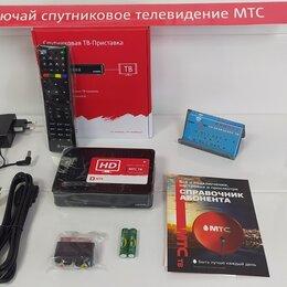 Спутниковое телевидение - Спутниковая ТВ-приставка МТС, 0