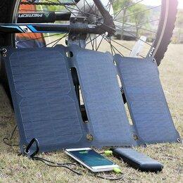 Зарядные устройства и адаптеры - Солнечная батарея Allpowers 21W, 0
