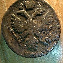 Монеты - Денга три головы 1735г. двойной удар брак, 0