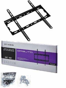 Кронштейны и стойки - Орбита / Кронштейн для телевизора HOD15/T50A…, 0
