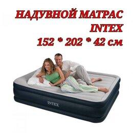 Надувная мебель - Надувной матрас Intex Надувная кровать Intex для…, 0