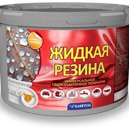 Фактурные декоративные покрытия - Покрытие Жидкая резина Капитель синяя, 6кг, 0