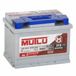 Аккумуляторы  - Аккумулятор автомобильный Mutlu SFB M3 6СТ-63.1…, 0
