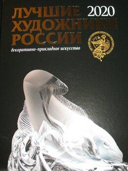 Рисование - Ограниченный тираж 1000 экз. 554…, 0