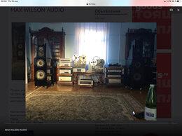 "Комплекты акустики -  Акустика WILSON AUDIO ""MAX"", 0"