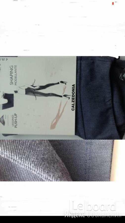 Лосины новые Calzedonia 46 48 M L пушап джинсовые голубые стрейч мягкие по цене 4500₽ - Брюки, фото 0