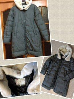 Куртки - Новая куртка., 0