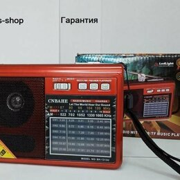 Радиоприемники - Радиоприемник, 0