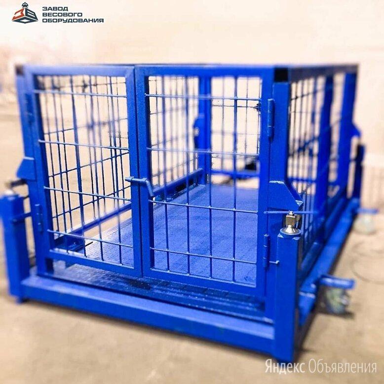 Весы для животных. Весы для КРС с подвесной клеткой ВП-С 1000 кг (1 тонна) по цене 150000₽ - Прочие товары для животных, фото 0