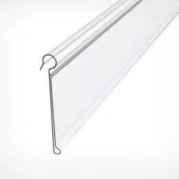 Расходные материалы - Ценникодержатель на корзины из металлических прутьев DRA26, цвет прозрачный , 0