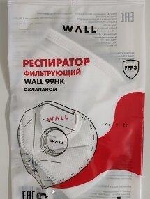 Средства индивидуальной защиты - Респиратор полумаска c клапаном WALL 99HK FFP3…, 0