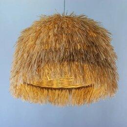 Шнуры, плафоны и комплектующие для светильников - Люстры плетеные Мохнатый 65*60 см, 0