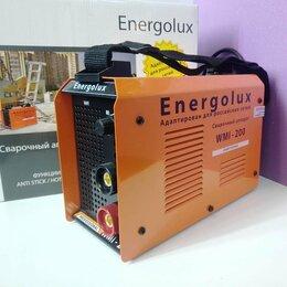 Сварочные аппараты - 🔥Сварочный аппарат Energolux WMI-200, 0