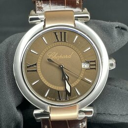 Наручные часы - CHOPARD IMPERIALE 36MM 388532-6011, 0