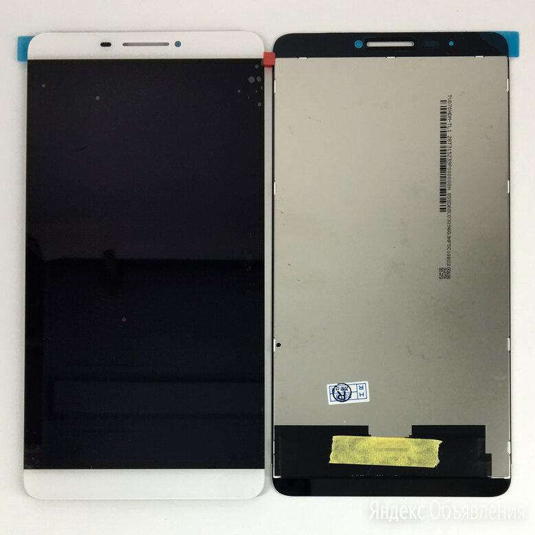 Дисплей в сборе с тачскрином для Lenovo TB7703x Phab (PB1-750) белый по цене 2200₽ - Запчасти и аксессуары для планшетов, фото 0
