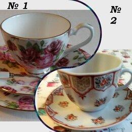 Кружки, блюдца и пары - Кофейная пара лфз / чайный набор Баттерфляй, 0