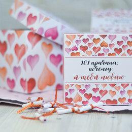 Рукоделие, поделки и сопутствующие товары - 101 причину о своей невероятной любви, 0