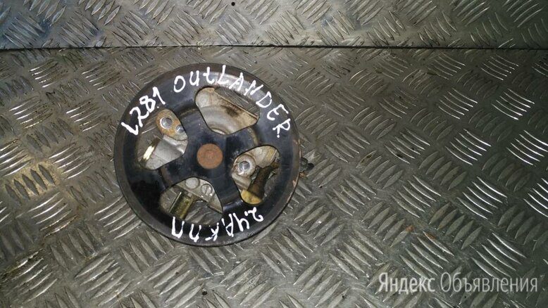 Насос гидроусилителя Мицубиси Аутлендер  MN100472 по цене 5500₽ - Подвеска и рулевое управление , фото 0