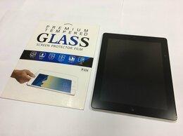 Защитные пленки и стекла - Стекло защитное 0.3 мм. к планшету IPod 2, 3, 4., 0