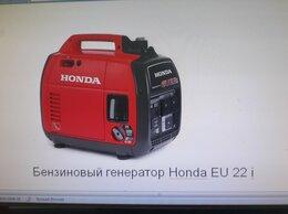 Электрогенераторы - Бензиновый генератор Honda EU 22 i, 0